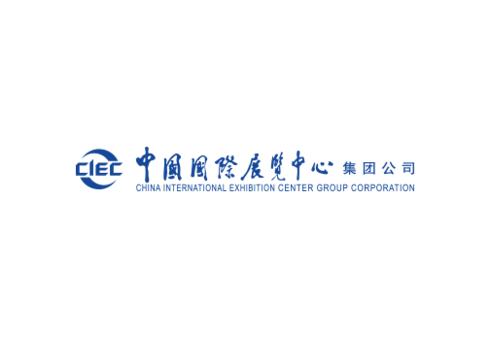 中国国际展览中心集团公司
